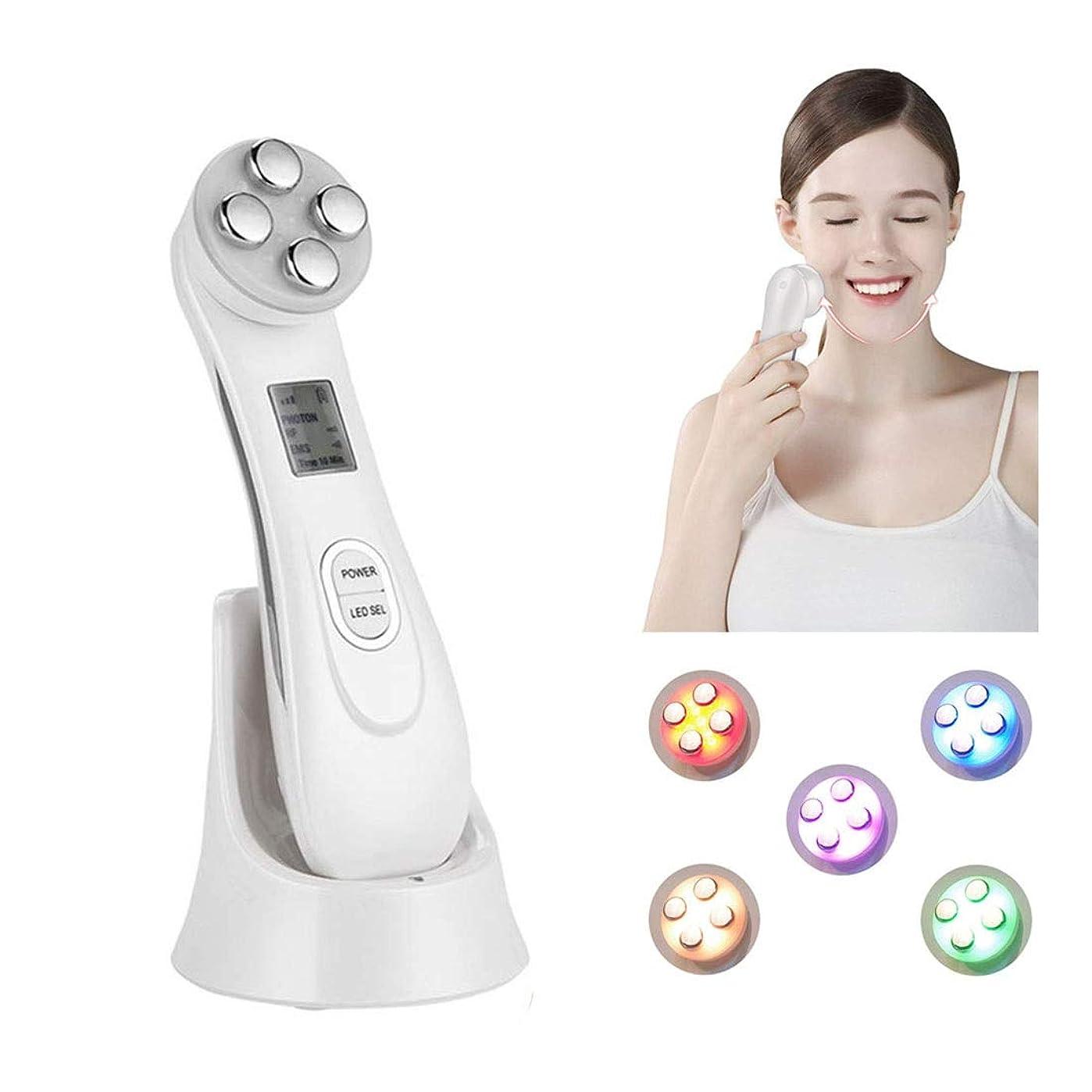 腫瘍差薬Skin Tightening Machine フェイススキンビューティーマシン、5 in 1フェイシャルリムーバルデバイス、マイクロカレントフェイシャルストレッチングリフトアンチエイジングマッサージャー Anti-aging