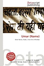 Umar (Name)