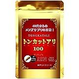 40代からのサプリメントの王様 トンカットアリ100 30粒約30日分 日本製