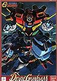 Bandai 1/144 Scale Kit G-Gundam Devil Gundam