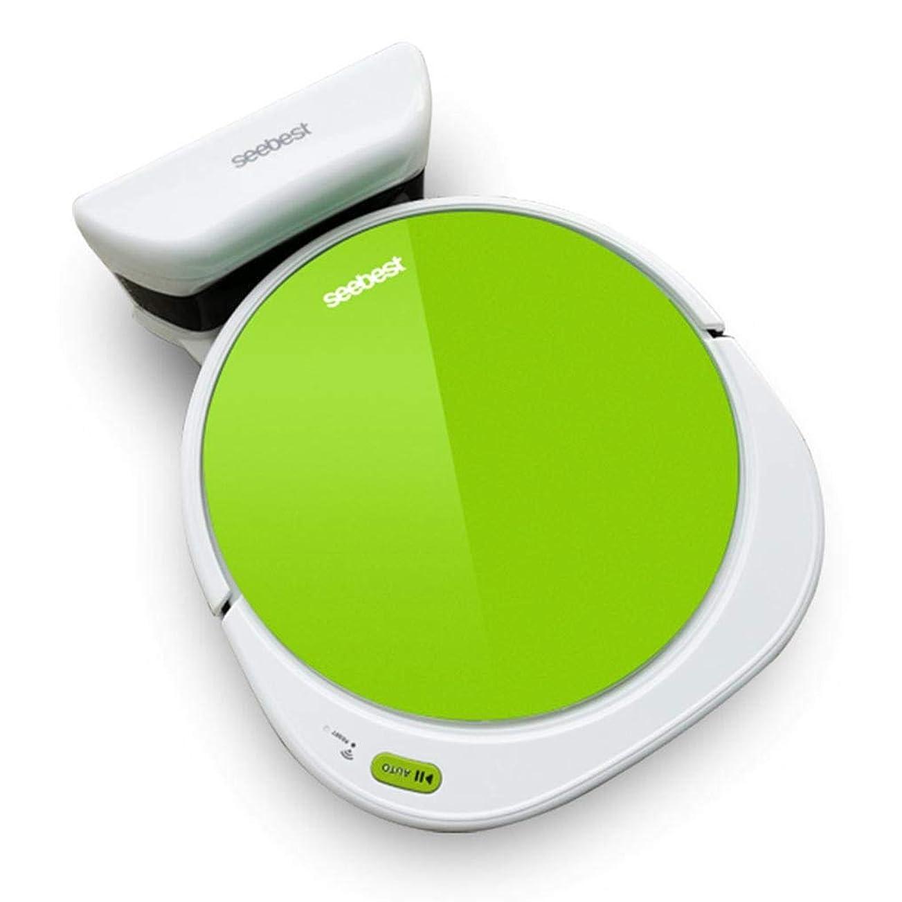 縮れた移動するキャストロボット掃除機自動的にドック超サイレントウェットモップ強力な吸引多彩なクリーニングモードにより、すべてのフロアタイプをクリーニング, Green