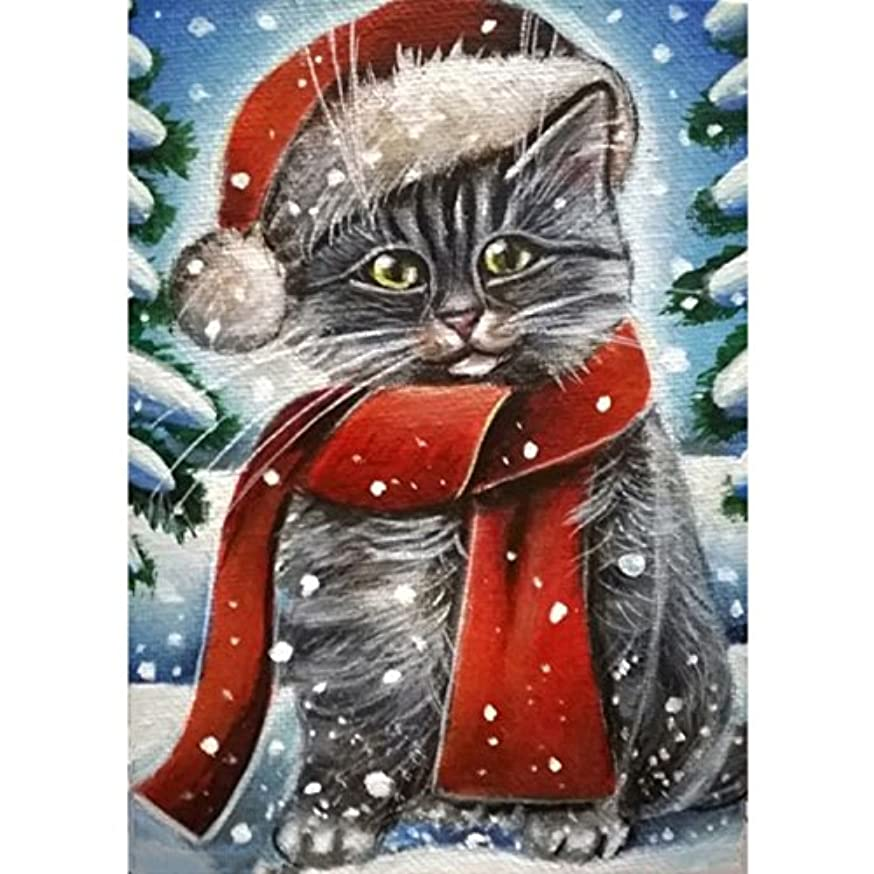 DIY 5D Diamond Painting Kit, Scarf Cat Square Diamond Cross Stitch DIY Paint by Numbers Art Craft for Canvas Wall Decor