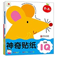 Small red magic sticker 4-5 years old (Creative CQ)(Chinese Edition)