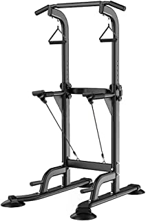 BosClub ぶら下がり健康器 懸垂マシン チンニング 多機能 筋力トレーニング 耐荷重150kg 簡単設置 10段階調整 簡易 マルチジム 室内 腹筋背筋 大胸筋 [1年保証]