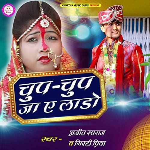 Ajit Swaraj & Mishti Priya