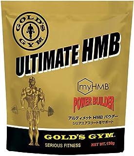 ゴールドジム(GOLD'S GYM) HMBパウダー150g