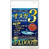 (大容量:約6ヵ月分/180粒)超高配合DHA EPA ココナッツオイル
