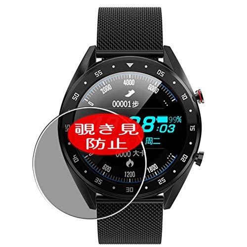 VacFun Anti Espia Protector de Pantalla Compatible con Bakeey M9 Smartwatch Smart Watch, Screen Protector Filtro de Privacidad(Not Cristal Templado) Película Protectora