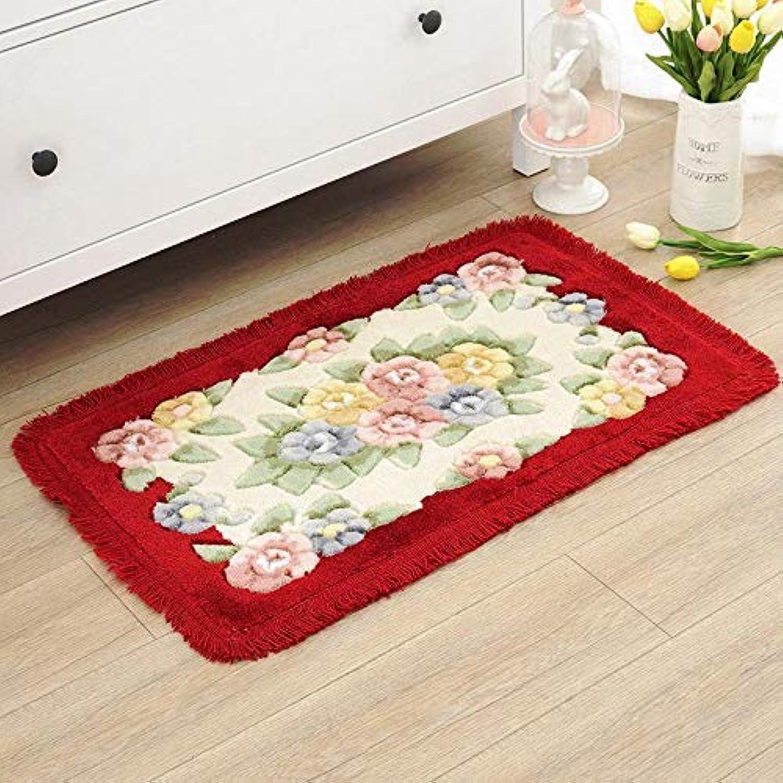 FidgetFidget Classic Bathroom Carpet Floor Mat Floral Style KitchenDahong