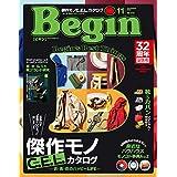 Begin (ビギン) 2019年 11月号 [雑誌]
