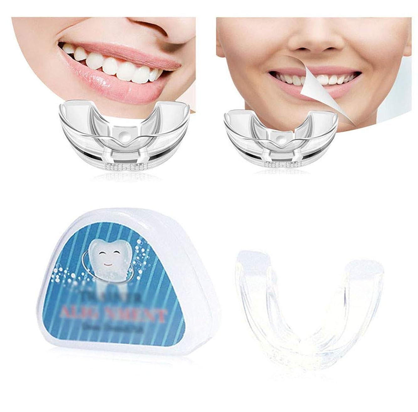 固執報奨金歯痛歯列矯正用リテーナー、アライナを使用した3段階の夜用、大人用 - 子供の歯矯正(透明)