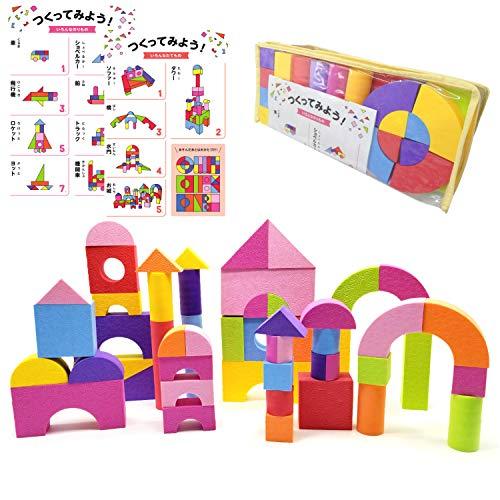 SneeperZ 積み木 やわらかい 軽い 知育玩具 つみき 知育 おもちゃ