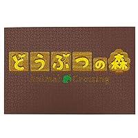 あつまれ どうぶつの森 大人のジグソー1000パズル ピース益智減圧玩具木製パズル 親子ゲーム キッズ 学習 認知 玩具 教育パズル 青年パズルゲームおもちゃギフト エンターテイメントパズル