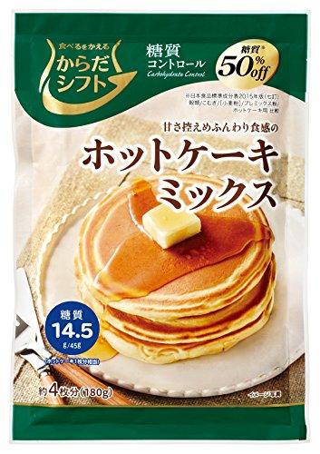 日東富士製粉 からだシフト 糖質コントロール ホットケーキミックス(糖質14.5g)