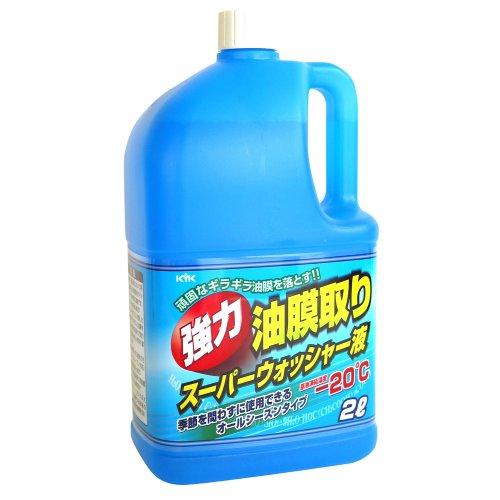 古河薬品工業(KYK) 『強力油膜取り スーパーウォッシャー液(17-026)』