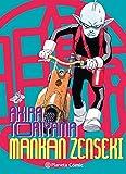 Mankan Zenseki nº 02/02 (Manga Shonen)