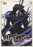 07-GHOST Kapitel.9 通常版[DVD]