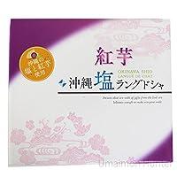 沖縄 紅芋ラングドシャ10個入×2箱 豊上製菓