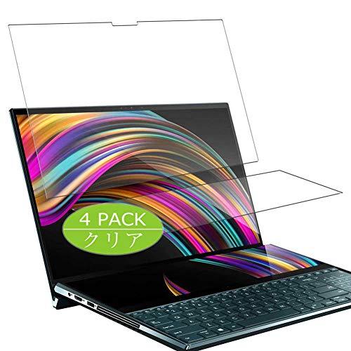 """Vaxson - Pellicola protettiva per schermo compatibile con ASUS ZenBook Pro Duo UX581LV da 15,6"""", pellicola protettiva flessibile [non in vetro temperato]"""
