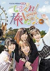 西明日香、明坂聡美など声優出演「てさぐれ! 部活もの」番外編DVD第4弾の冒頭10分視聴映像が公開