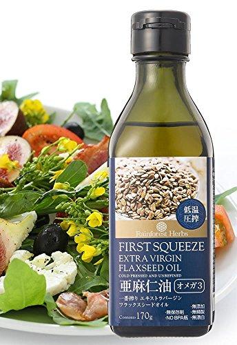 低温圧搾一番搾り エキストラ バージン フラックスシード オイル(亜麻仁油) 170g (first squeeze extra virgin flaxseed oil)1本