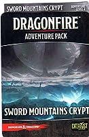 ダンジョンズ&ドラゴンズ: ドラゴンファイア DBG - アドベンチャー - ソードマウンテンクリプト