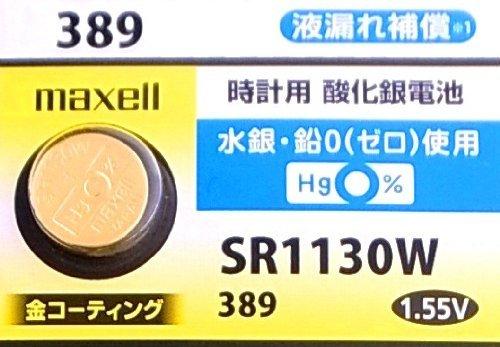 『maxell 時計用酸化銀電池1個P(W系デジタル時計対応)金コーティングで接触抵抗を低減 SR1130W 1BT A』のトップ画像