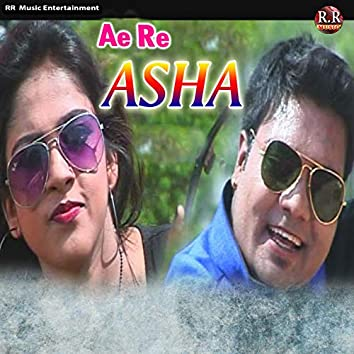 Ae Re Asha