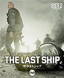 ザ・ラストシップ〈セカンド・シーズン〉 後半セット[DVD]