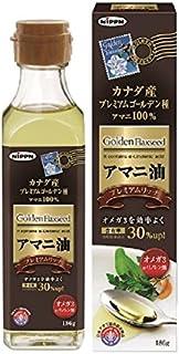 日本製粉 アマニ油プレミアムリッチ<186g>3本