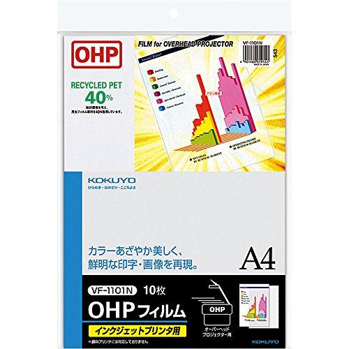 コクヨ OHPフィルム インクジェットプリンタ用 A4 10枚 VF-1101N