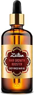 Hair Growth Oil | Premium Hair Growth & Thickness Booster Serum for Women & Men | Organic & Vegan Anti Hair Loss Oil Treat...