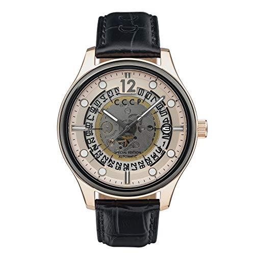 CCCP Sputnik-2 CP-7026-0E - Reloj