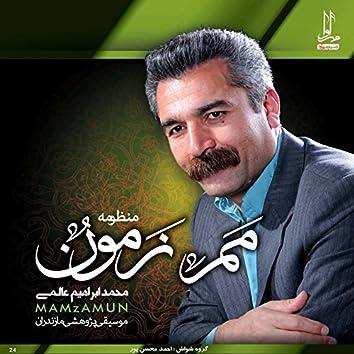 Mam Zamun - Music of Mazandaran