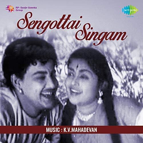 K. V. Mahadevan, M. S. Viswanathan