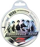 Li-Ning NS95Cordes Argent