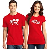 ADIMA Couple Tshirts Mr and Mrs Printed Matching Tees Valentine Gift for Couples/Lovers/Men