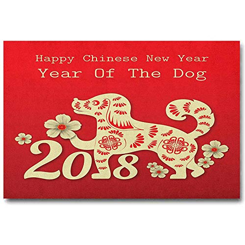 Year of The Dog Custom Canvas Wall Decoration No Frame Leaves and Heart Silhouette of a Canine Happy Chinese New Year Best Gifts for Women 2020 Vermilion and Beige L16 x H24 Inch