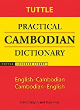 Best cambodian english dictionary Reviews