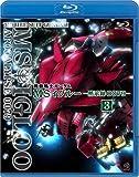 機動戦士ガンダム MSイグルー -黙示録0079- 3 雷鳴に魂は還る[Blu-ray/ブルーレイ]