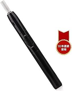 【最新改良版】IRUN 加熱式 電子タバコ 互換機 電子たばこ 推動式ス イッチ 清潔しやすい 爆煙 USB充電式 電子タバコセット 日本語取扱説明書付 (黒2)