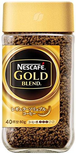 Nestle(ネスレ)ネスカフェ『ゴールドブレンド』