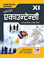 Haryana Board - Accountancy - Class XI - Hindi