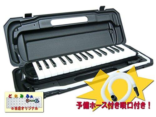 鍵盤ハーモニカ P3001 ブラック「予備ホース付」メロディーピアノ: P-3001 BK