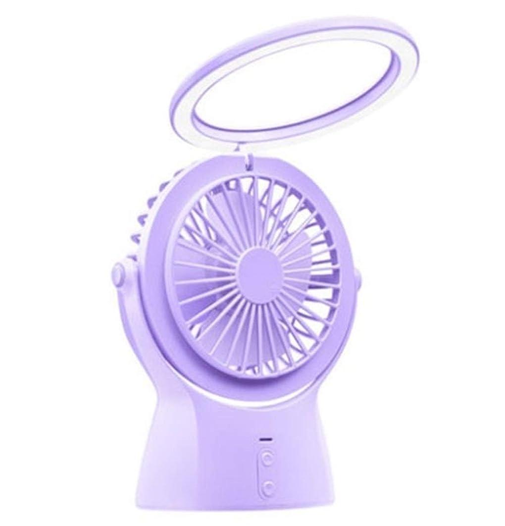 到着する間違っているヘアポータブル扇風機 LEDナイトライトUSBファン小型デスクトップミニファン夏ファンポータブル3スピードファン 小型 携帯扇風機 (Color : Purple)