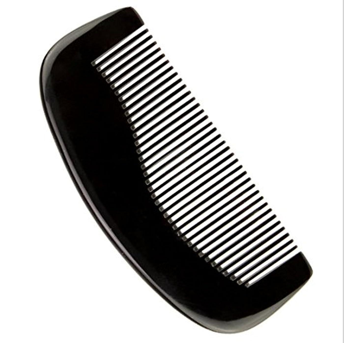 好き床ズーム櫛型 プロも使う牛角かっさプレート 牛櫛 高級 天然 静電気 防止 美髪 粗歯 櫛型 美顔 ボディ リンパマッサージ