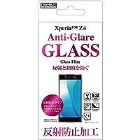 レイ・アウト Xperia Z4 ガラスフィルム ( SO-03G / SOV31 ) 厚さ0.33mm 9Hさらさらタッチ反射防止・防指紋ガラスフィルム RT-XZ4F/HG