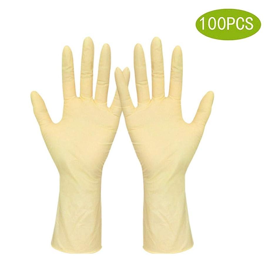 美的おじさん役立つラテックス手袋4ミル使い捨て手袋 - 試験グレード、パウダーフリー、テクスチャード加工、非滅菌、小、100個入り (Size : S)
