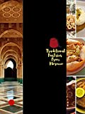 Traditional Pastries From Morocco: A cook book With several Pastries recipes ,41 pages, English Language ,6×9 inch, beautiful design Matte finich (English Edition)