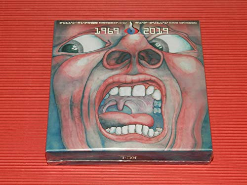 In The Court Of Crimson King 50Th Anniversary Edition (HQCD K2HD Pressing)